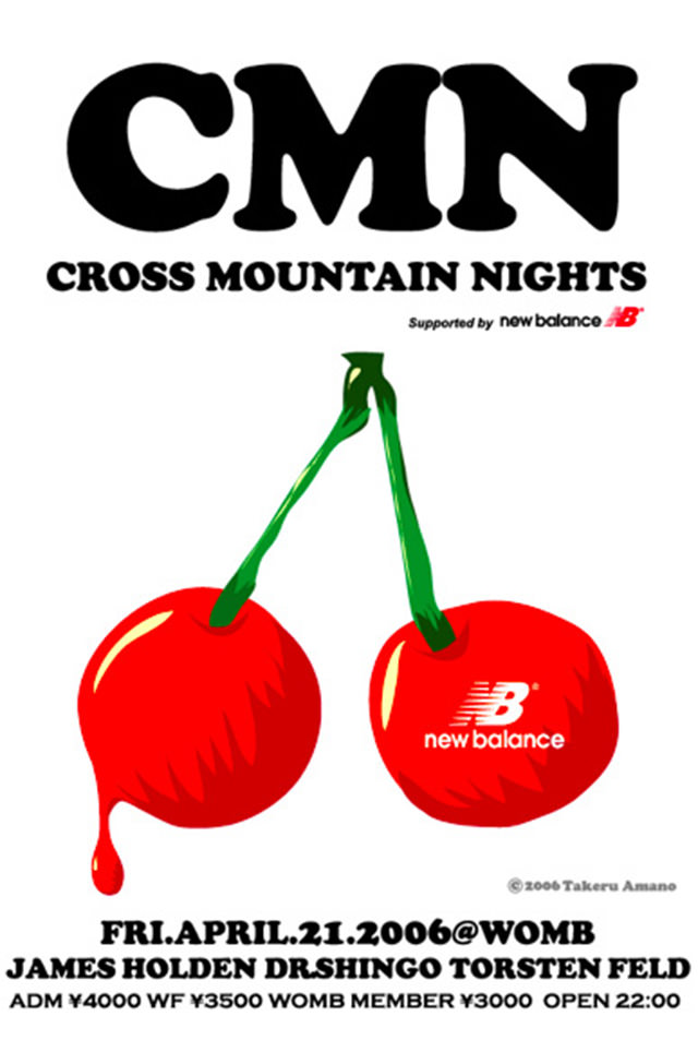 Cross Mountain Night