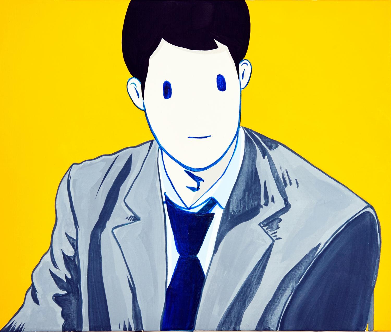 A man who look like you